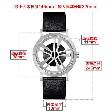 时来运转全自动镂空概念手表