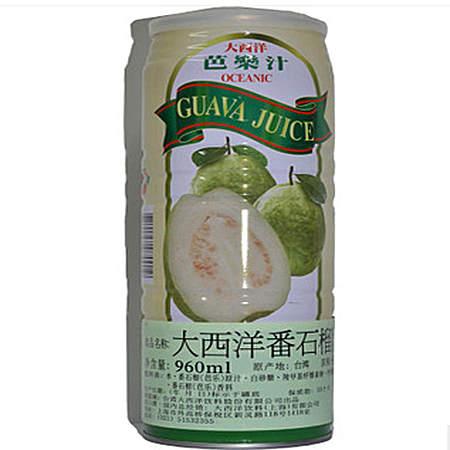台湾进口大西洋芭乐汁(番石榴汁)饮料