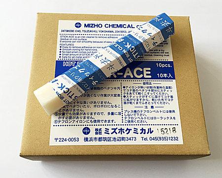 日本STICK-ACE熨斗去污膏