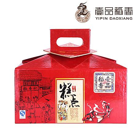 稻香村糕点北京正宗京八件年货礼盒装