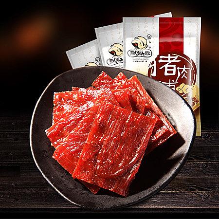 飘零大叔蜜汁猪肉铺