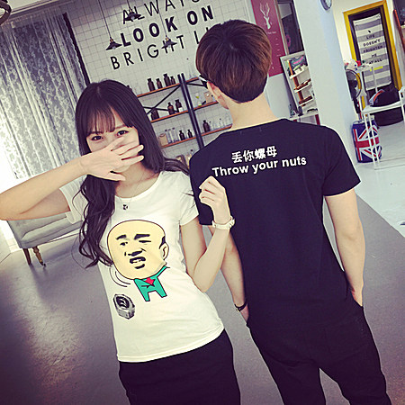 情侣搞怪图案短袖t恤