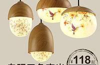 北欧创意吊灯餐厅灯吧台吊灯咖啡厅手绘过道吊灯