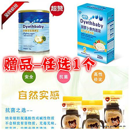 蒋卫锁羊奶粉婴儿123段正品 补钙铁锌益智健胃