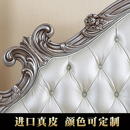 新古典床欧式实木床